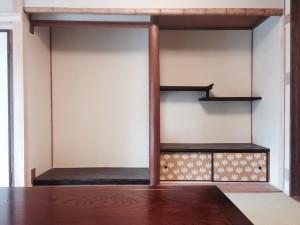 Shimogamo House
